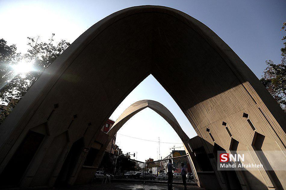 کنگره عمران، معماری و توسعه شهری در دانشگاه علم و صنعت 19 آذرماه برگزار می گردد