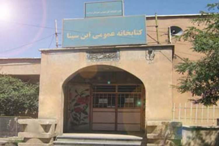 دومین کتابخانه قدیمی آذربایجان غربی در گیر و دار تخریب و بازسازی!