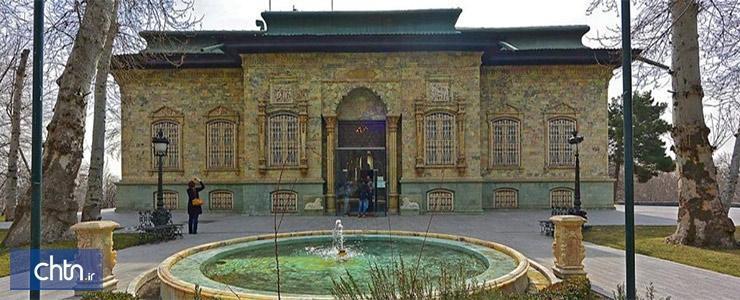 تعطیلی کاخ موزه سبز سعدآباد به منظور بازسازی